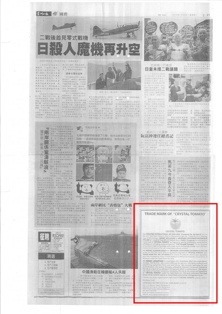 Apology published in Sin Chew Daily on 28 Jan 2016