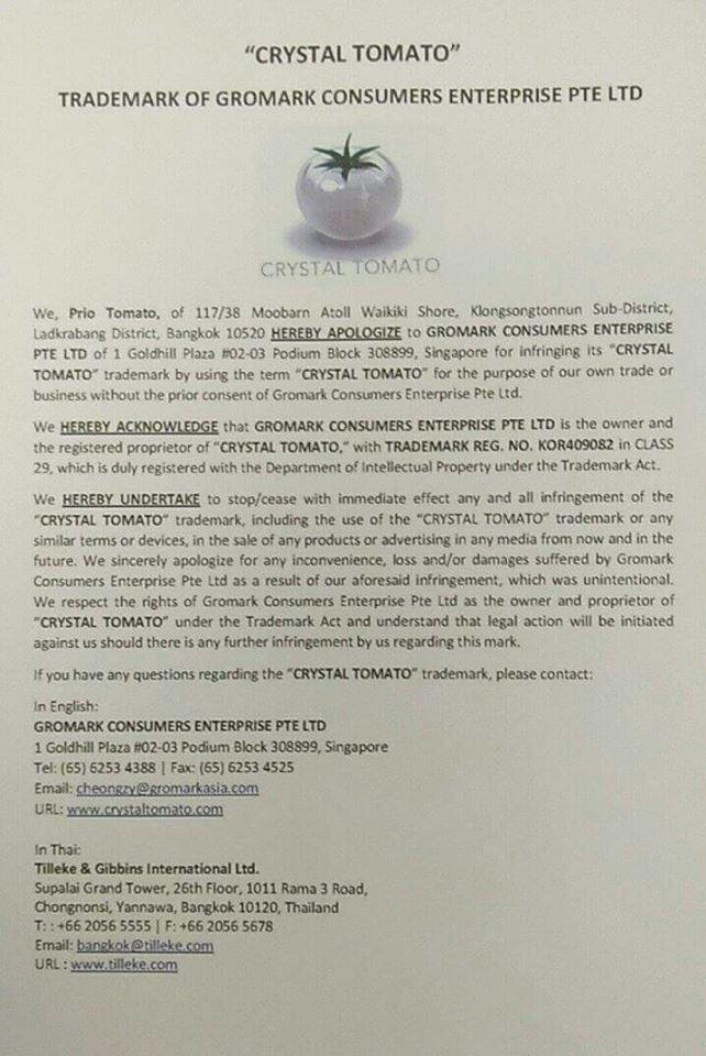 Prio Tomato - apology notice (Eng)