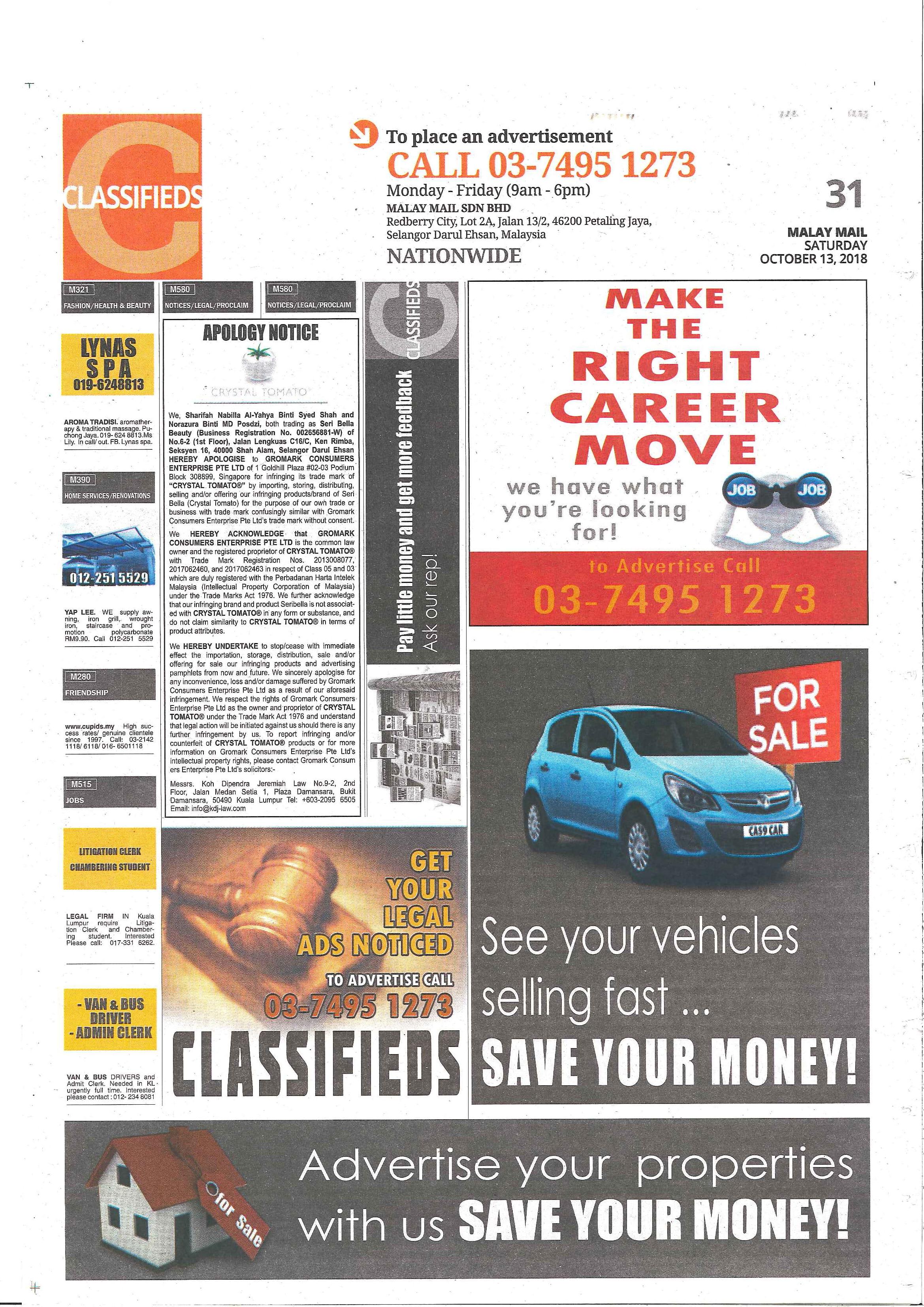 Seribella - Apology Notice (Malay Mail 13.10.2018) 1